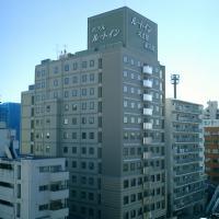 Hotel Route-Inn Nagoya Higashi Betsuin