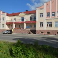 Hotel Uezdnaya