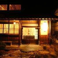 風屋 (Kazeya Group)