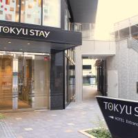 Tokyu Stay Shinjuku