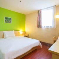 7Days Inn Changsha Qiulu Mountain Tianma