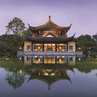 Four Seasons Hotel Hangzhou at West Lake