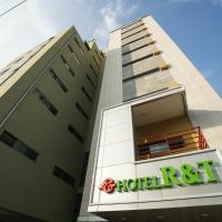 R&T 호텔