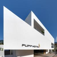 Hotel Pupp - adults only