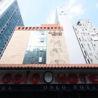 호텔 서초 오슬로