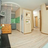 Maksima Gorkogo 1 Apartment
