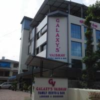 Galaxy Vaibhav