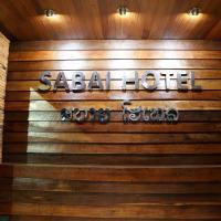Sabai Hotel & Hostel