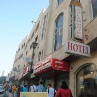 阿薩拉姆酒店