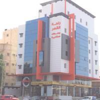 Rahet Al Qasr Hotel Apartments