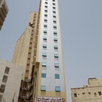 Riyadh Al Deafah Hotel