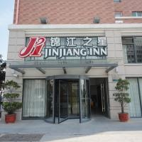 Jinjiang Inn – International Convention and Exhibition Center, Huandao Road
