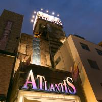 Hotel Atlantis (Adult Only)