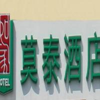 Motel Kunshan Huaqiao Lvdi Avenue International Expo Center