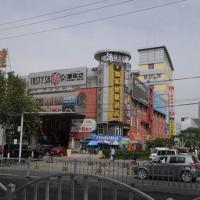 Home Inn Urumuqi Medical College