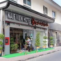 Naif View Hotel By Gemstones