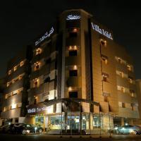 Villa Misk Suites