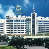 The Royal Marina Plaza Hotel Guangzhou