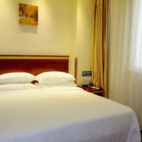 GreenTree Inn Shandong Liaocheng Bus Station Express Hotel