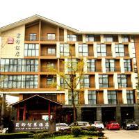 Dujiangyan Shuyin Zhihui hotel