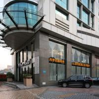 Paco Hotel Guangzhou East Railway Station Branch
