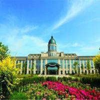 Heilongjiang Sun Island Garden Hotel