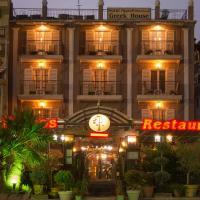 Greek House Hotel
