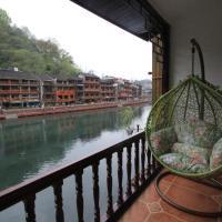 Fenghuang Memory Linjiang Inn