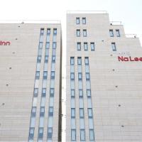 호텔 나리스