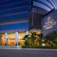 Harbour Plaza Resort City
