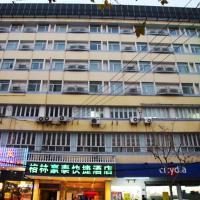 GreenTree Inn ShangHai Middle YanChang Road HuTai Road Express Hotel