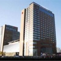 Wenjin Hotel, Beijing