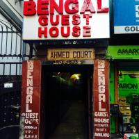 Bengal Guesthouse