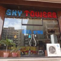 Hotel Sky Towers
