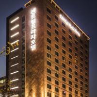 센트럴 프라자 호텔 - 인천 시청