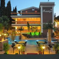 페달리자 호텔