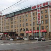 Starway Hotel Beijing Maju Bridge