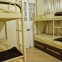 Semear Hostel Manaus