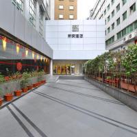 Shenzhen Sunon Hotel,Dongmen (Formerly Sunon Holiday Villa Hotel)