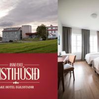 Gistihúsið - Lake Hotel Egilsstadir