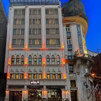 The Purl Boutique Hotel