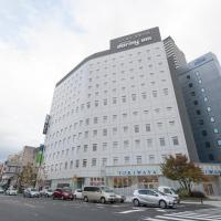 Dormy Inn Gifu Ekimae