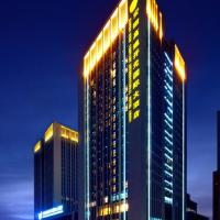 Gaosu New Century International Hotel Anhui
