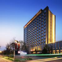Hilton Garden Inn Fuzhou Cangshan
