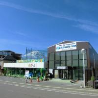Capsule Inn Fujisan