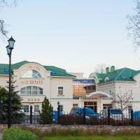 Old Estate Hotel & SPA