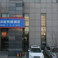 Hanting Express Beijing Yizhuang