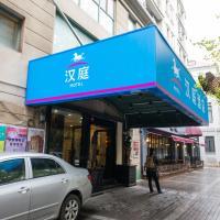 Hanting Express Shanghai South Shanxi Road