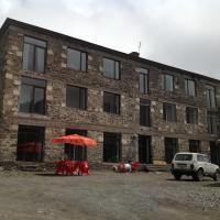 Hotel Kazbegi