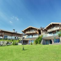 Maierl-Alm & Maierl-Chalets